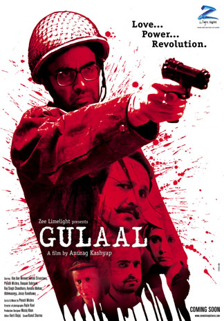 gulaal2