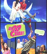 aloo-chaat