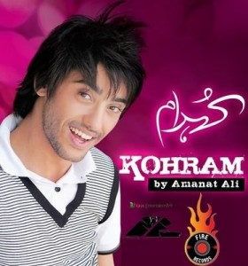 kohram