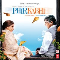 phir-kabhi