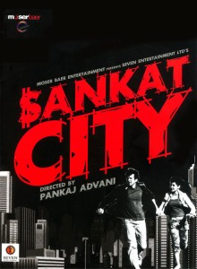 sankat-city