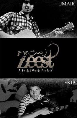 100 rupai by Zeest | Music Aloud