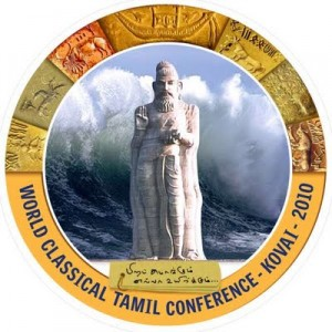 world classical tamil conf