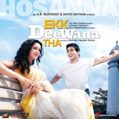the Ekk Deewana Tha malayalam movie songs download