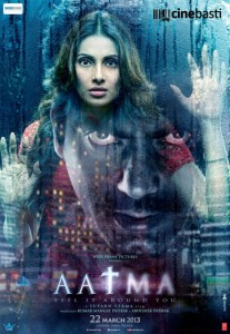 Aatma_2013_movie_poster