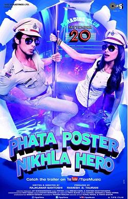 Phata Poster Nikla Hero Poster 2013