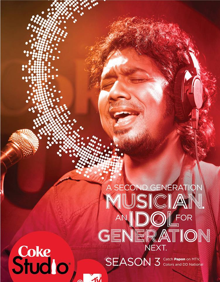 papon coke studio