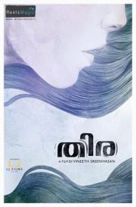 thira poster