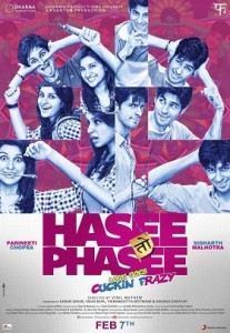 Haseetohphasee_poster