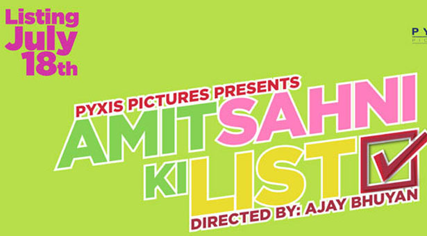 Amit-Sahni-Ki-List-Movie-Poster