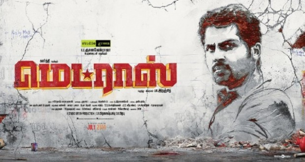 madras-movie-tamil-poster