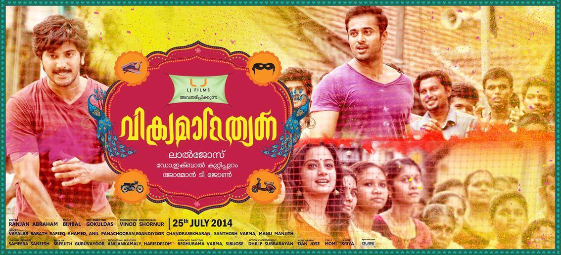 vikramadithyan malayalam poster