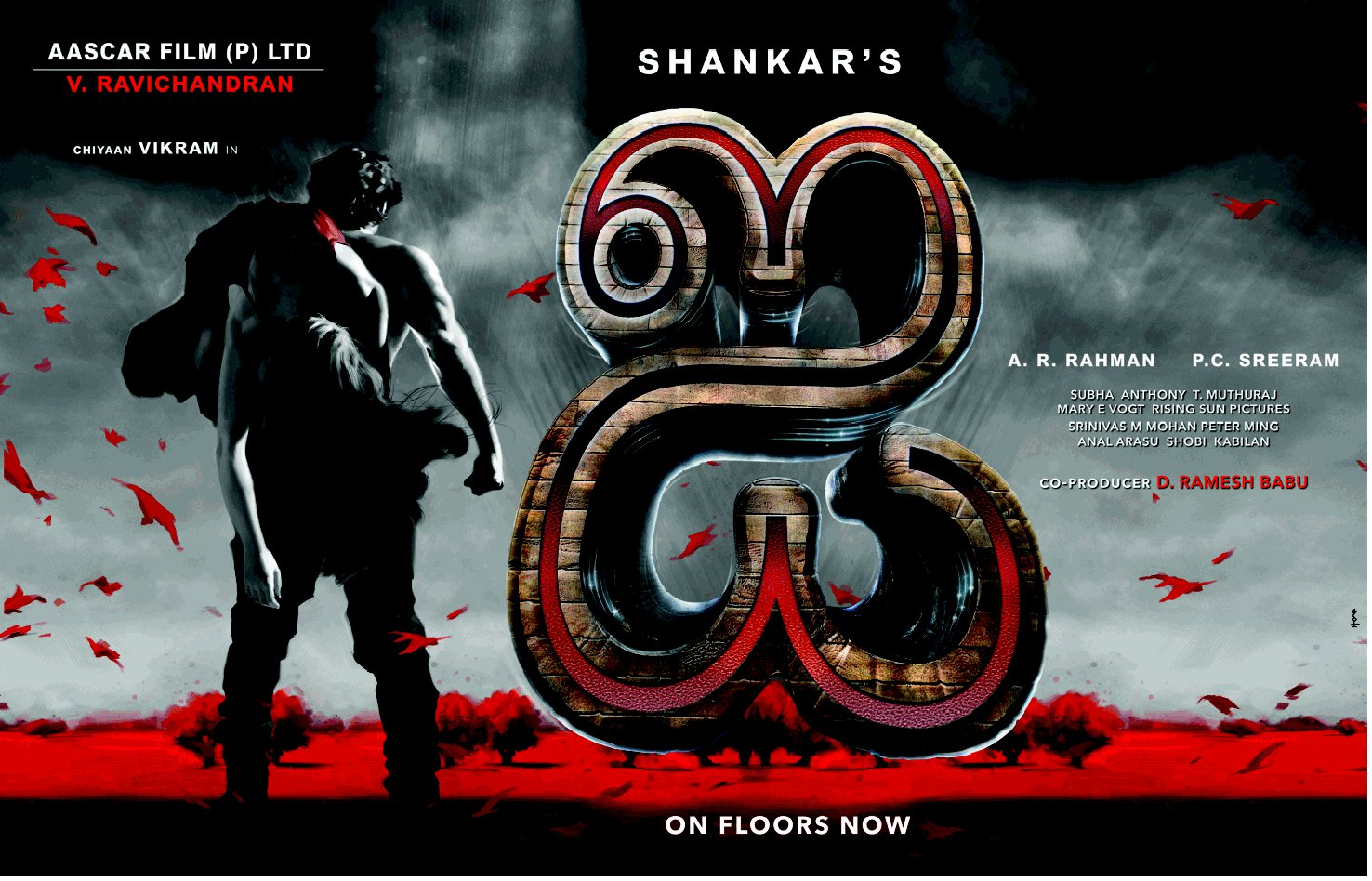 Shankar Vikram I Tamil Movie First Look Wallpapers