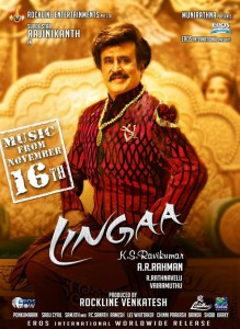 Lingaa poster