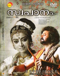 Swapaanam_Movie_Poster