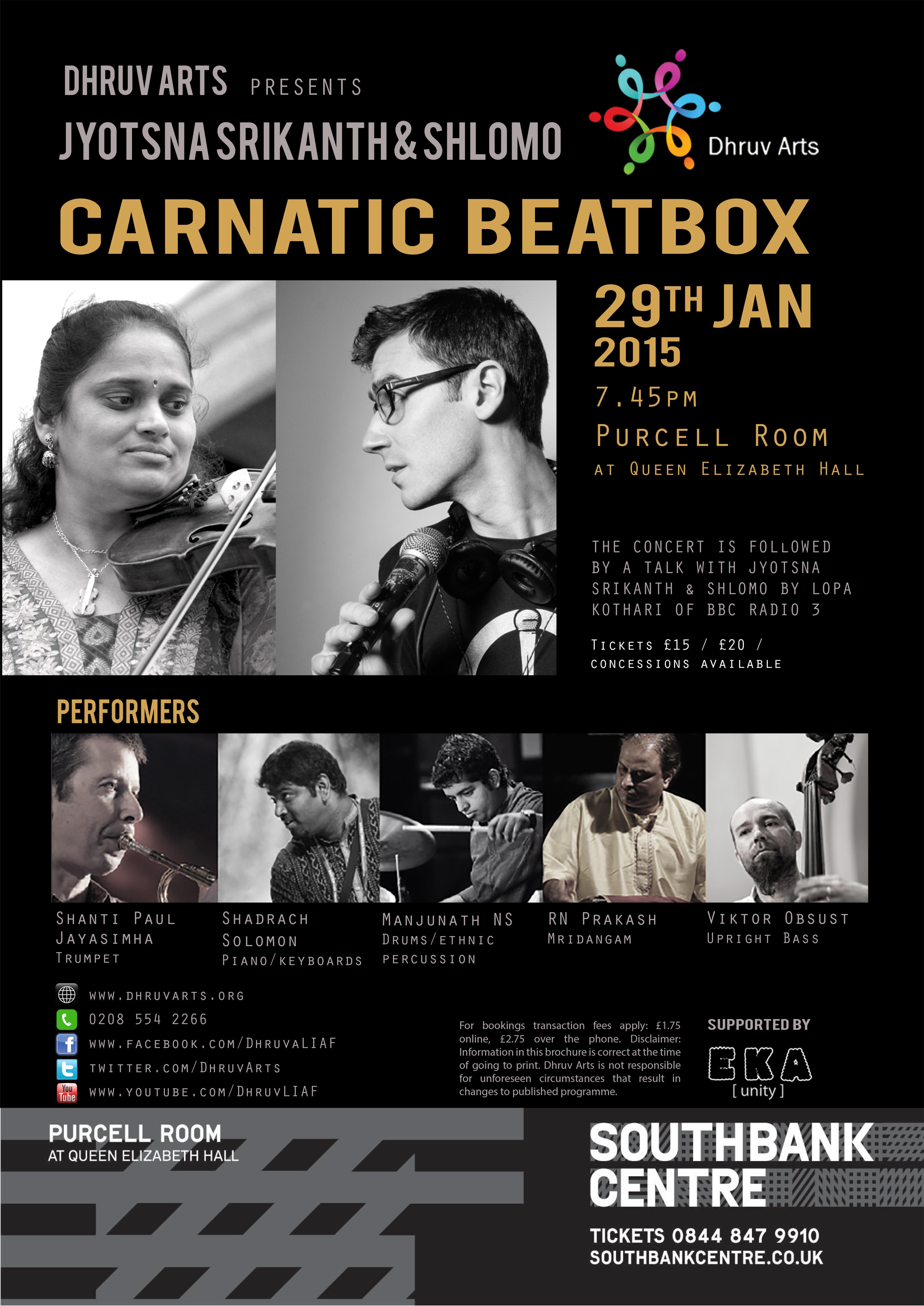 carnatic beatbox concert