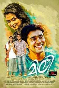 mili malayalam poster
