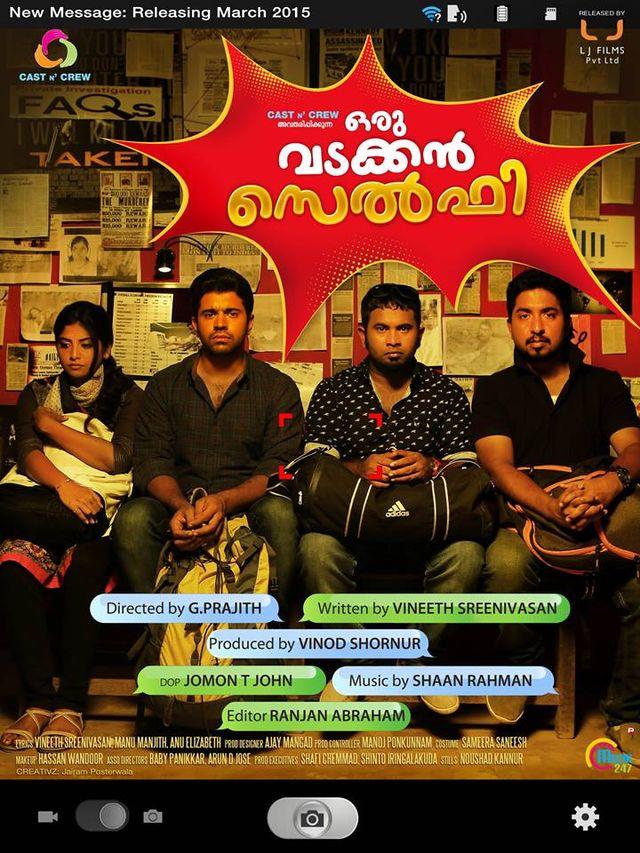 Malayalam Movie Download 2015 Hd