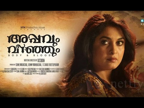 Baahubali 2 Tamil Mp3 Songs Download