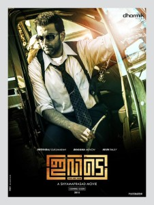 ivide malayalam poster