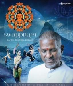 Swappnam Ilayaraja poster