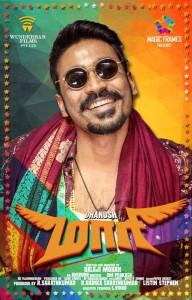 maari tamil poster
