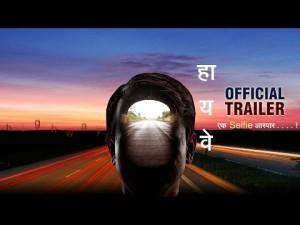 highway marathi poster