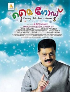 my god malayalam poster