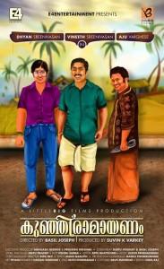 Kunjiramayanam_Poster