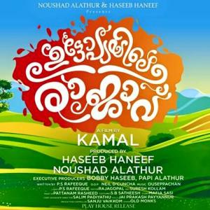 Utopiayile Rajavu poster