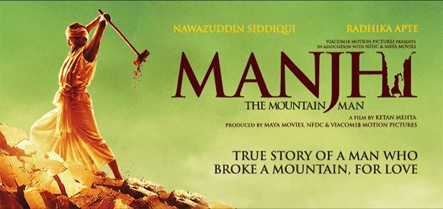 manjhi the mountain man full movie  720p