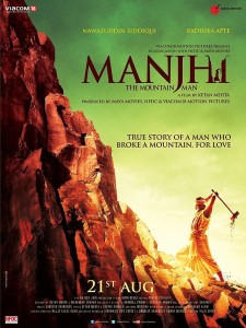 manjhi the mountain man poster