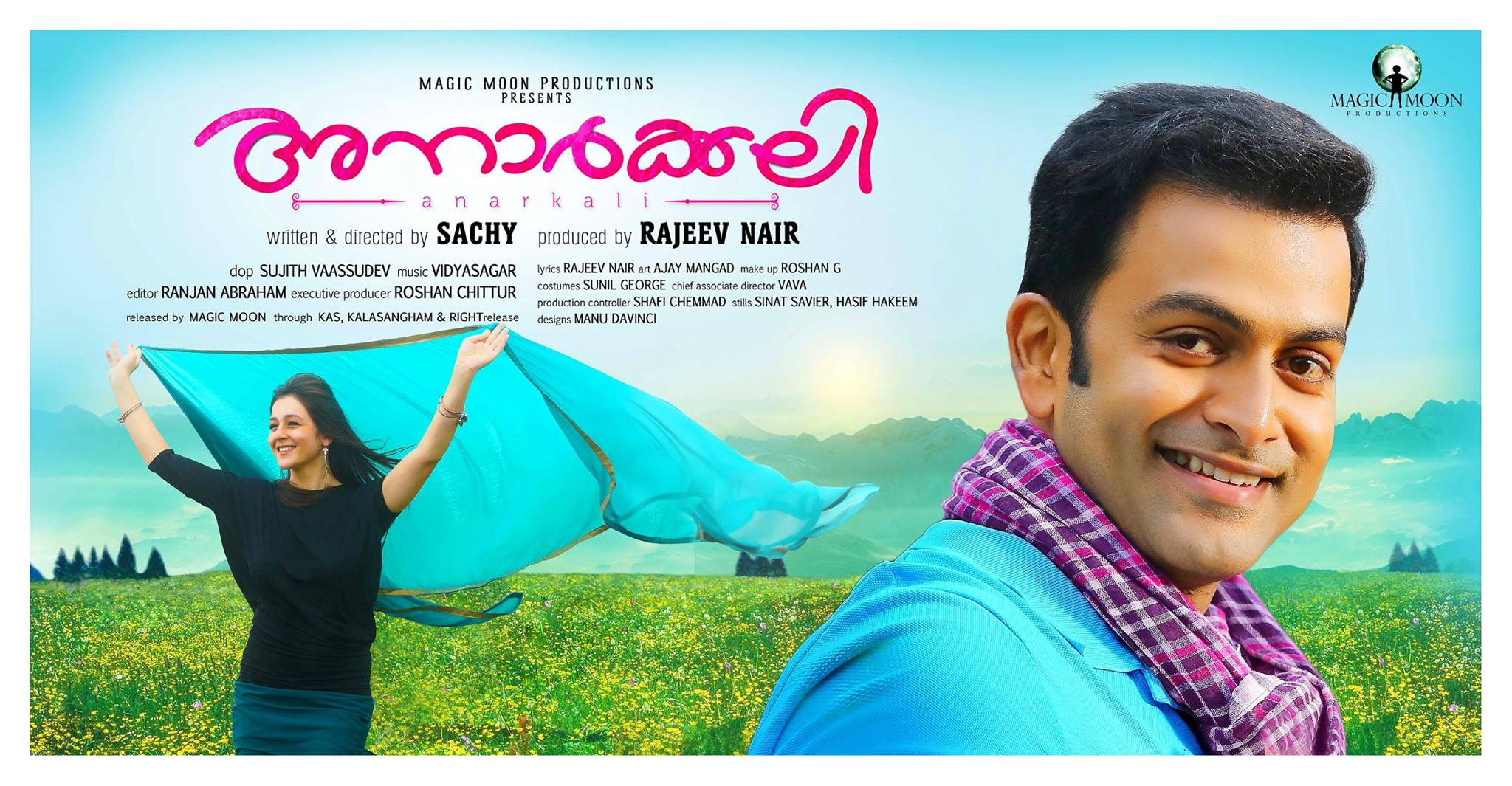 Ennum eppozhum (2015), ennum eppozhum (2015) songs download, ennum.