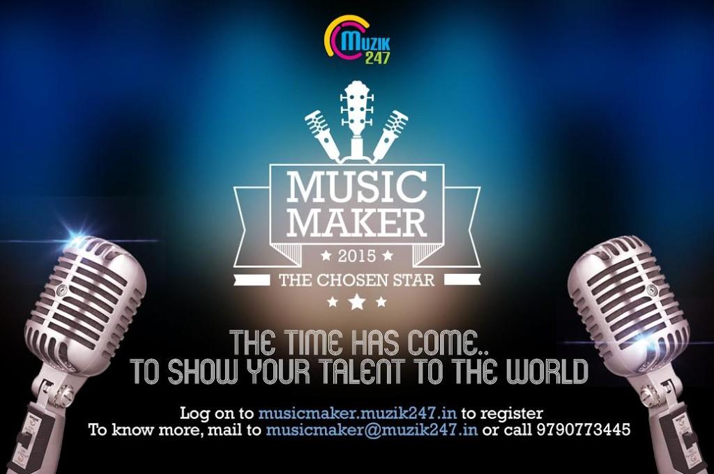 muzik247 music maker 2015