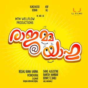 rajamma @ yahoo poster