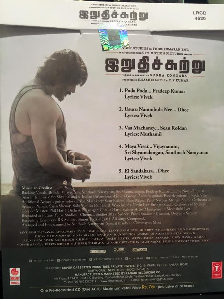album credits