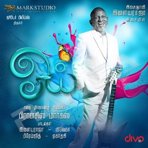 oyee tamil movie poster