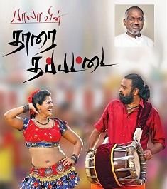 thaarai thappatai poster