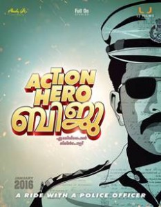action hero biju poster