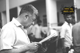 godhi banna sadharna mykattu poster