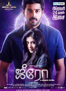 zero tamil movie poster