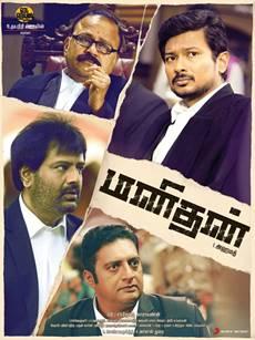 manithan poster