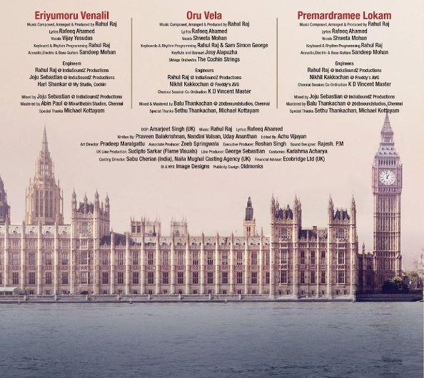 white malayalam credits