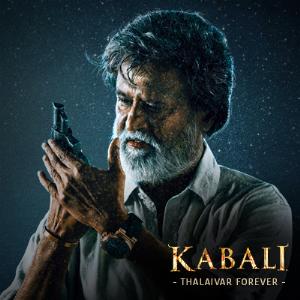 kabali tamil poster