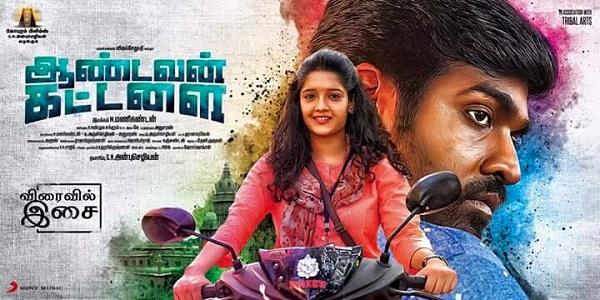 aandavan-kattalai-tamil-poster
