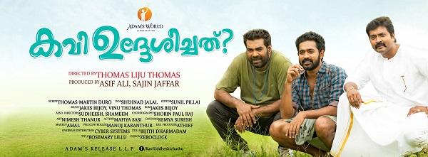 kavi-uddeshichathu-malayalam-poster