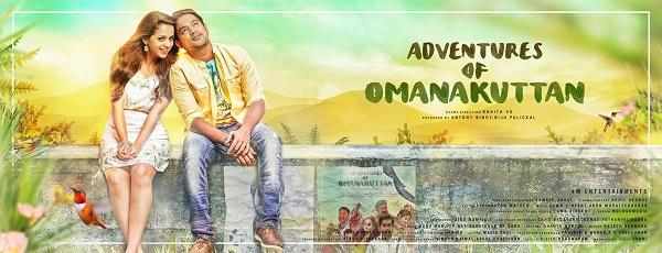 Adventures of Omanakkuttan Full Movie Download HD DVDRip