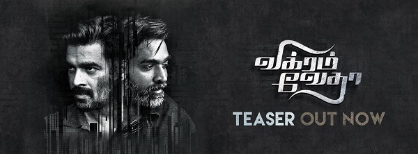 vikram vedha music review tamil soundtrack music aloud