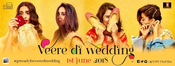 Veere Di Wedding - Music Review (Bollywood) | Music Aloud